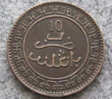 MOROCCO Abd al-Aziz 1903 - AH 1321 10 MAZUNAS, BIRMINGHAM MINT LOW MINTAGE