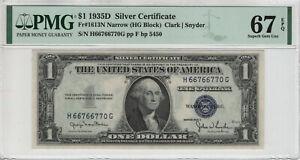 1935 D $1 SILVER CERTIFICATE HG BLOCK FR.1613 N NARROW PMG SUPERB GEM UNC 67 EPQ