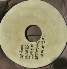"Large Garden Bi Disc Cizhou Korean Goryeo Celadon Stone Glazed Marked 18"" Heavy"