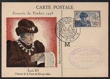 PARIS / 1945 CARTE MAXIMUM FDC JOURNEE DU TIMBRE / COTE 35.00 € (ref 5161)