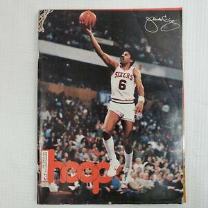 Hoop NBA Today Program Dr. Julius Erving Cover NBA 76ers Sixers Nets 1985 Vtg