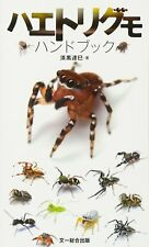 Jumping spider Photo Hand Book F/S w Tracking number