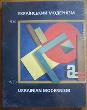 Ukrainian modernism 1910-1930 Russian Soviet avant-garde painting Rare Album