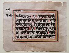Belle sanscrit devanâgarî vieux sanscrit écriture manuscript sanscrita ANTIK