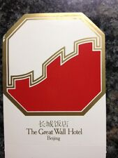 Vintage Luggage Label- THE GREAT WALL HOTEL - Beijing China. Excellent Cond.