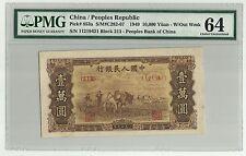 P-853a Peoples Bank of China 1949 10000 Yuan PMG 64 Choice Uncirculated 11219421
