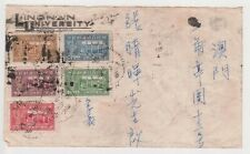 (K157-33)1947China FDC1st anniversary Gov of Nanking, toMacau, back stamped(AH)