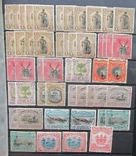 NORTH BORNEO - MINT COLLECTION OF 1894 ISSUES - SHADES ETC