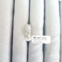 585er Weissgold Ring mit 6 Diamanten 0,18ct Si/TW Gr.54 UVP 987€ Herst. in BRD
