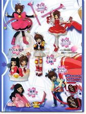 CARD CAPTOR SAKURA     Anime / Manga   GASHAPON / TRADING MINI FIGURE   SET  NEU