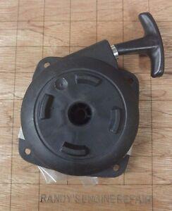 Starter Recoil assy MTD 753-06243 TB21EC TB80EC 41ADT21C966 41ADT80C966