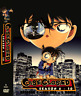 DVD - Detective Conan Case Closed Season 6-10  English Subtitle -  Free Shipping