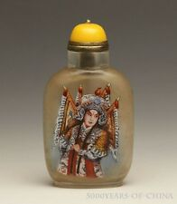 "3.64"" #1""The romance of Three Kingdom-Zhao Yun""Inside Painted Glass Snuff Bottle"