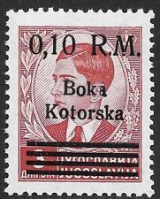Kotor stamps 1944 MI 7III ERROR MNH VF