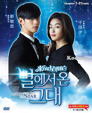 Korean Drama Series My Love From The Star 来自星星的你 Chapter 1-21 End 5-DVD Subtitle