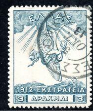 Greece.1913 Campaign 3Dr.Vl.319 Salonique Postmark,Signed Upon Req. Z58