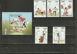 CAMBODIA - 1992 MNH SG1208-MS1213 OLYMPIC GAMES BARCELONA - 3rd ISSUE