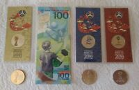 ✔ Russia for 25 rubles Fifa World Cup 2018 and 100 rubles 2018 Full Set UNC