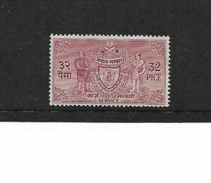 1960 NEPAL - OFFICIAL PURPLE 32p - SINGLE STAMP - UNHINGED MINT.