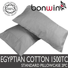2 x 1500TC EGYPTIAN COTTON STANDARD PILLOW CASE PEWTER