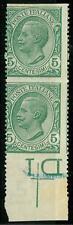 ITALIA - Regno - 1906 - Tipo Leoni - 5 cent. - varietà - Sass. 2013 - €. 300,00