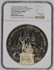 1997 Kilo Russia S100R Moscow Minin & Pozharsky Reverse Die Trial NGC PF65UC