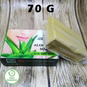 Moroccan Aloe Vera Soap Natural Pure Soap 70G Skin Care صابون الألويفيرا