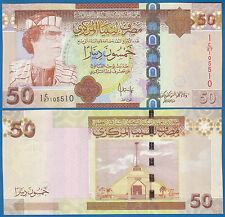 LIBYA 50 Dinars P 75 ND (2008) UNC Low Shipping! Combine FREE! Qaddafi