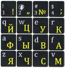 RUSSIAN LETTERS KEYBOARD STICKERS ( YELLOW ) + ENGLISH