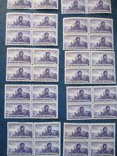 UTAH CENTENNIAL: USPS Stamps  (10 sets of 4 each)  #950