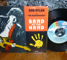 """*<* BOB DYLAN & TOM PETTY/HEARTBREAKERS: """"BAND OF THE HAND"""" CLEAN M- 45/PIC SLV!"""