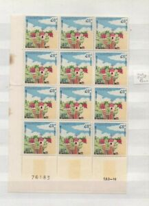 A Fantastic mint Laos 1964 Royal Palace Block of 12 issues