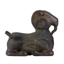 Chinese Archaic Style Bronze Ram
