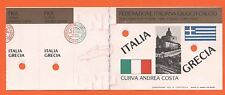 Orig.Ticket    08.10.1986  in Bologna   ITALIEN - GRIECHENLAND  !!  SELTEN