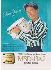 VINTAGE AD SHEET #2223 - YAMAHA SIGNATURE SNARE DRUM MSD-13AJ - AKIRA JIMBO