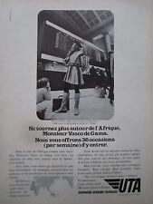 7/1971 PUB COMPAGNIE UTA AIRLINE AIRLINER VASCO DE GAMA ORIGINAL FRENCH AD