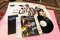 PRINCE LP PURPLE RAIN JAPAN NM COMPLETO OBI INNER POSTER !!!!!!!!!!!!!!!!!