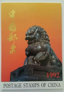 China PRC 1992 stamps Yearbook