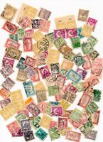 HUNGARY stamps LOT OF 109 PIECES (pre WWII issue)