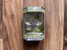 More details for studio ghibli nausicaa valley of the wind key chain / key ring - cominica japan