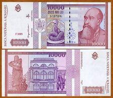 Romania, 10000 (10,000) Lei, 1994, P-105, UNC