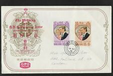 HONG KONG 1973 FIRST DAY COVER THE WEDDING OF PRINCESS ANNE