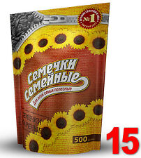 "15 pcs Roasted Sunflower Seeds ""Semeynie"" 500g - Russian / Ukrainian style"
