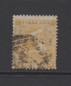 """GB QV 9d Straw SG87Wi Inverted Watermark """"OC"""" Used 1862 Stamp"""