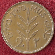 Palestine 2 Mils 1945 (D2208)