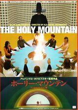 "New Giclée Art Print 1973 Movie Poster ""The Holy Mountain"" Rare Japanese"