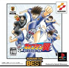 USED Captain Tsubasa: Aratanaru Densetsu Joshou (Konami the Best) Japan PS