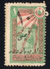 """Turkey 1921 tax stamp Mi#? + overprint """"10..."""" MNG"""