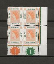 HONG KONG 1954-62 SG 187/187a MNH Block Cat £187