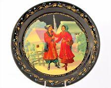 Assiette décorative murale D20 bois peint main laqué artisanat ukrainien